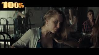 Дарья Мельникова в фильме С пяти до семи (2015)