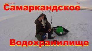 Рыбалка Самаркандское водохранилище Темиртау Тренировка