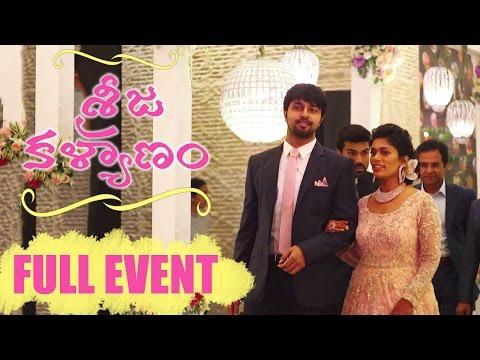 Chiranjeevi Daughter Wedding Reception Full Event || Sreeja || SreejaKalyanam || Ram Charan