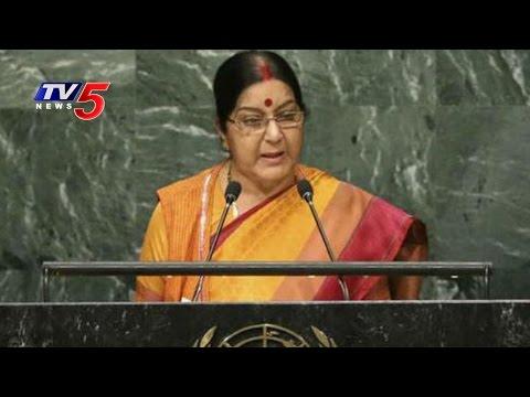 Sushma Swaraj Address at UNGA   Kashmir an Integral Part of India   TV5 News