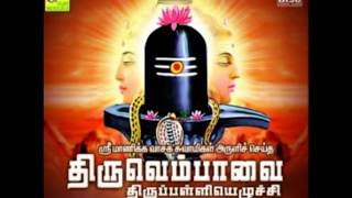 Thirupalliyezhuchi as heard in temples int he 60s/70s (attached pic not related to the audio)