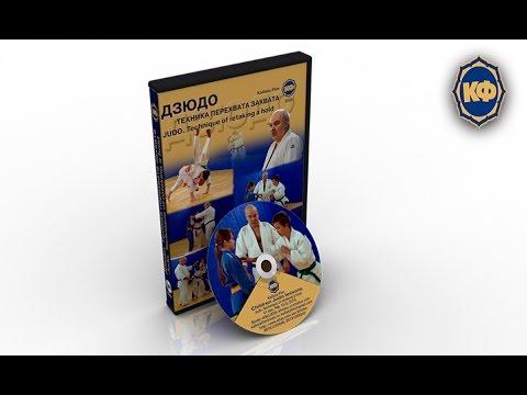 Children Judo lessons. Technique of retaking a hold.http://www.ebay.com/usr/kfvideo
