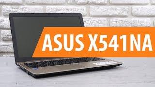 Распаковка ASUS X541NA / Unboxing ASUS X541NA