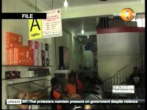 Ministry of Health inspects places of Food_Newsfirst