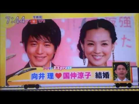 【♥速報♥】イケメン俳優向井理さんと国仲涼子さんが結婚!祝♥おめでとうございます♥