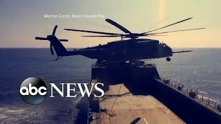 Marine Helicopter Crashes Off Hawaii, Search Continues for 12 Soldiers