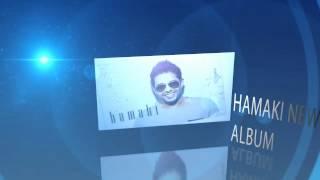 Mohamed Hamaki New Album  Men Albi Baghanni  Promo 2012