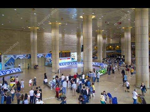 BEN GURION INTERNATIONAL AIRPORT,  ISRAEL