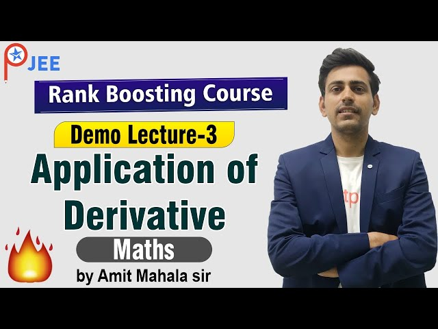 Rank Boosting Course | Application of derivative (Demo lecture 3) | MATHS | Amit mahala sir