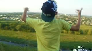 Клип на песню l t-fest - Мне лень