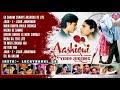 Aashiqui Movie All songs Jukebox, Evergreen Hits songs Anu Agarwal,Rahul Roy, Kumar sanu