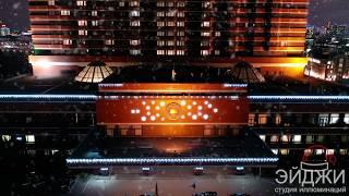 Смотреть видео Новогоднее оформление Президент-Отеля г.Москва | Проект Студии Иллюминаций Эйджи 2019 онлайн