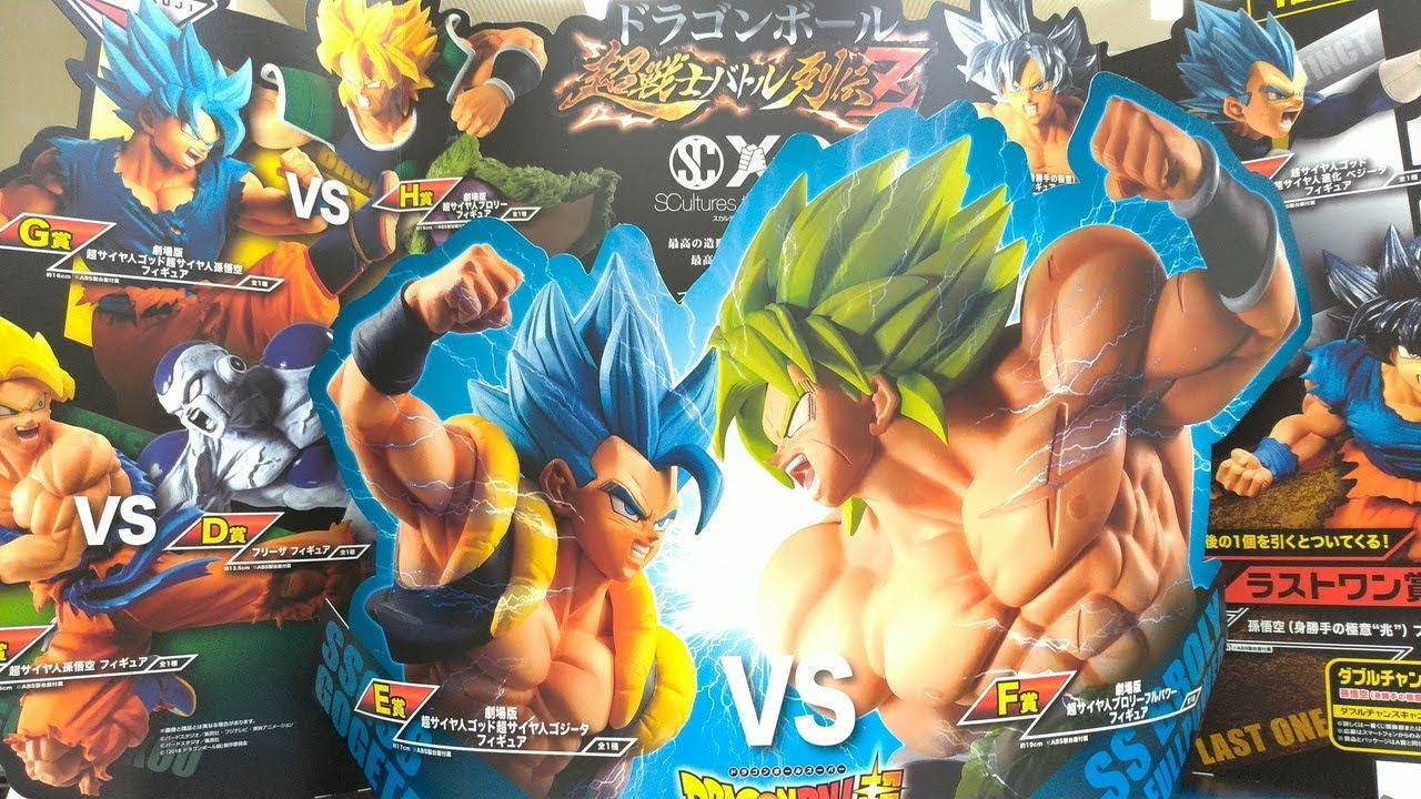 Ichiban Kuji Dragon Ball Android No.21 Figure The Android Battle Last One Prize