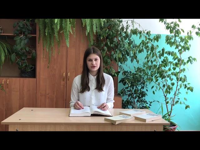 Изображение предпросмотра прочтения – АнгелинаИващенко читает произведение «Крохотки: Утенок» А.И.Солженицына