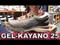Asics Gel-Kayano 25