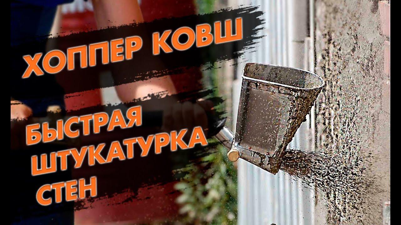 Компания баркрафт предлагает купить цементную штукатурку собственного производства по низкой стоимости. Цены указаны прайсе. Прайс с ценами.