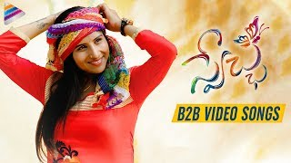 Swecha Movie Back to Back Video Songs | Mangli | Chammak Chandra | 2020 Latest Telugu Movies