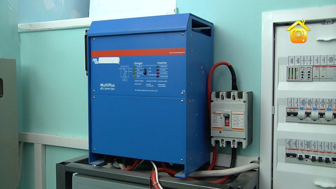 Увеличение электрической мощности с помощью инвертора // FORUMHOUSE