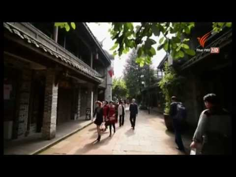 Spirit of Asia: On the Way (The Walking Street) in Chengdu