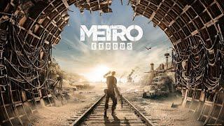 Прохождение Metro: Exodus #1