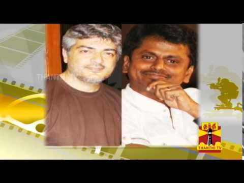 Script Ready For Thala Ajith - A.R Murugadoss : Thanthi TV