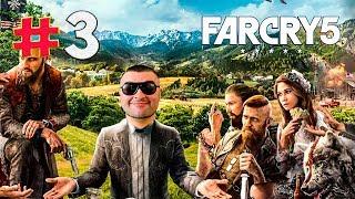 Прохождение Far Cry 5☛ЧАСТЬ 3☛ЗОЛОТАЯ ВИНТОВКА