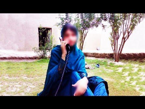 Yarane mosam de - Pashto Call