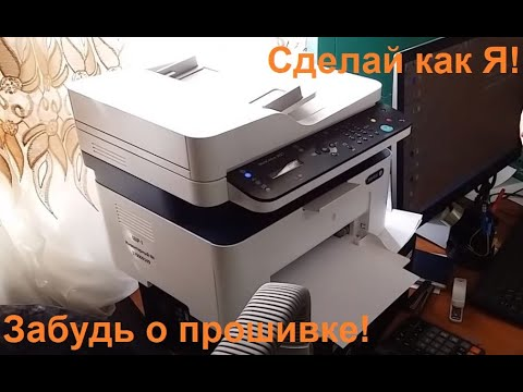 Видео Самсунг ремонт видео