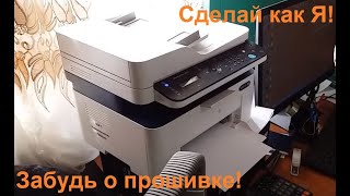 To'lov XEROX printer WorkCentre 3025 hech chip va hech firmware