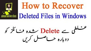 How to recover deleted files in windows 10|Data Recovery Software