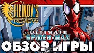 ultimate Spider-Man. Человек-паук вдали от Sony - ОБЗОР - Filinov's Review
