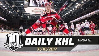 Daily KHL Update  - October 31st, 2017 (English)