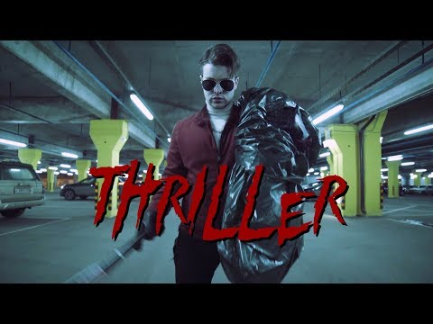 Клип GSPD - Триллер
