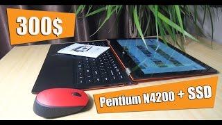Ноутбук-трансформер за 300$ из Китая: VOYO VBOOK V3 на Pentium N4200 (Apollo Lake) + SSD