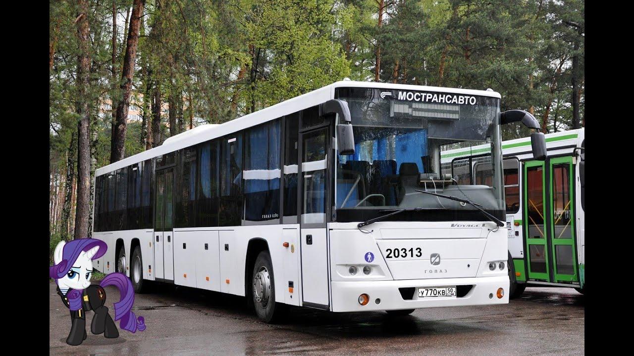 Поездка на автобусе ГолАЗ-622810-10 (МТА) № 20313 Маршрут № 904 Дзержинский