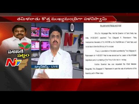 Vidyasagar Rao Appoints Palani Swamy As Tamil Nadu CM || Complete Analysis Report