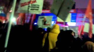 4. Митинг в Москве 5.12.2011. Чистые пруды. Навальный