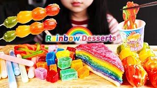 무지개 디저트모음 Rainbow Desserts rea…