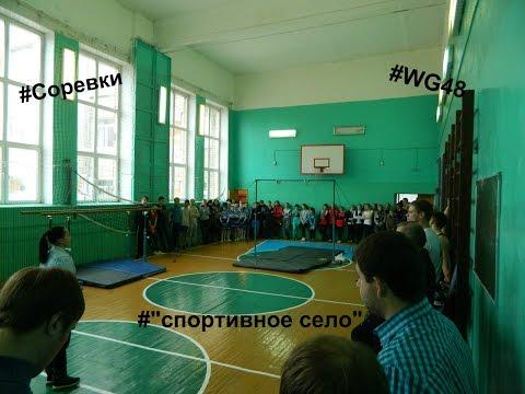 WG48 - #ВоркаутДжимбарр. Выступление. 2k15
