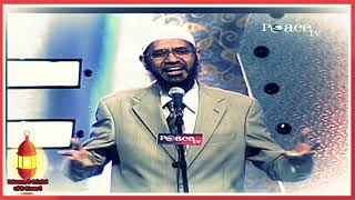 Science Discovery in Quran? Speech By Dr  Zakir Naik
