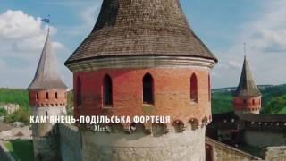 Достопримечательности Украины(, 2017-01-29T20:28:59.000Z)