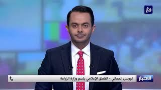 وزارة الزراعة تكافح الجراد وتجهز على 95% من أسرابه (6-5-2019)