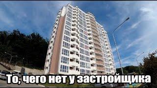 ЖК Мацеста парк, и угловая квартира за 3850 / Недвижимость Сочи
