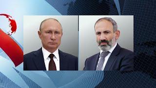 Никол Пашинян позвонил Владимиру Путину, чтобы обсудить ситуацию в Нагорном Карабахе.