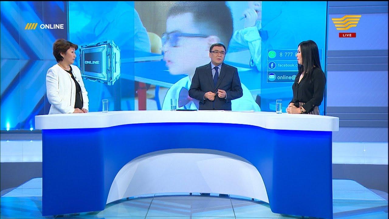 Видеонаблюдение в образовательных учреждениях. Зейнеп Максутова, Лейла Куленова. «Online»