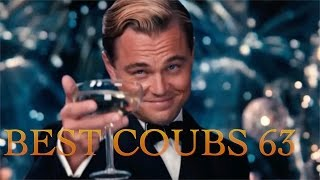 Best COUBs 63 \ Подборка кубиков COUB 63