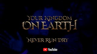 HLE - Never Run Dry (Official Lyric Video)