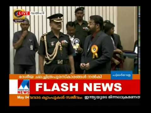Mohanlal and Surabhi honored with National Film Awards    | Manorama News