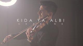 Keda Ya Albi Sherine - كده يا قلبي شيرين - Violin Cover by Andre Soueid