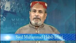 Infaak Fi Sabeelillah by Syed Mohammed Habib Irfani Peer Sahab of Sundar Sharif Lahore..avi
